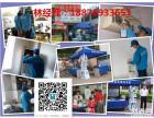 湖北荆州市县级城市开什么店赚钱,格科家电清洗加盟三万投资