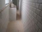 府前路中段 2室2厅1卫 男女不限