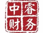 赤峰公司注册