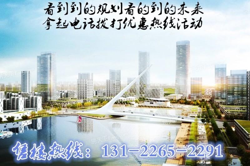 慈溪杭州湾 绿地海湾 怎样买房更省钱 3室 2厅 102平米