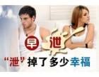 蠡县早泄做手术是否安全-蠡县丽人医院