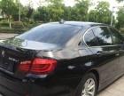宝马5系2013款 525Li 2.0T 手自一体 豪华型 车况