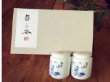 供应 红茶 野生红茶 高山生态野生红茶