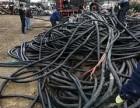 保定废电缆回收铜排铜管黄铜电瓶废铝板变压器废铜回收