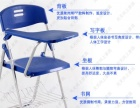 工厂直销带写字板一体培训椅辅导班学生椅办公会议椅新闻记者椅
