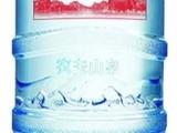 杭州濱江農夫山泉桶裝水配送附近電話