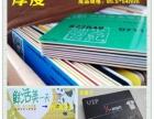 IC卡、ID卡、会员卡、磁条卡、金属卡卡厂印刷 厂