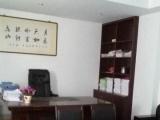 漳浦320平方高档装修写字楼出租