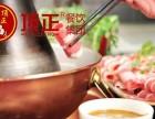 上海老北京刷羊肉技术免加盟培训