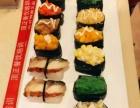 日本寿司团购海鲜寿司的制作配方樱花寿司的做法