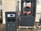 出售二手钢筋拉力试验机 压力试验机 冲击试验机等