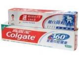 福州高露洁牙膏一手货源厂家直发货到付款