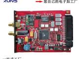 工控板工业控制代工代料PCBA电路板线路板批量定制