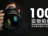 北京車展慶典晚宴攝影攝像公司會議視頻拍攝錄像