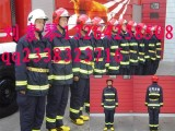 97型消防战斗服\02消防灭火防护服,02消防服厂家