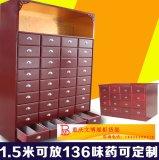 展柜 珠宝展柜 中药展柜 展柜制作 烤漆展柜定做 重庆展柜厂