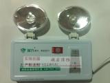厂家批发新国标消防应急灯 双头灯照明灯