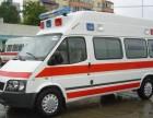 东莞救护车东莞120救护车东莞重症病人救护车出租护送