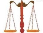 常州离婚律师咨询离婚请求赔偿的情形