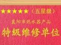 襄阳襄樊 ——空调专业清洗和维护