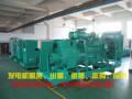 舟山发电机出租 出售,二手柴油发电机组维修 收购