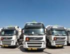 安溪物流网 全国整车零担运输调度,回程车运输,安溪物流公司