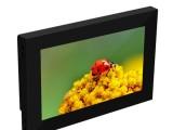 工业级工控触摸一体机7寸高清显示器支持PLC安卓logo定制