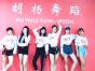 深圳钢管舞培训学校-现胡杨免费舞蹈体验劵来袭