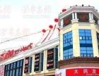 宝龙城市广场 宝龙广场招商 商业街卖场 100平米