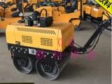 小型手扶压路机振动单轮微型压土机道路压实机