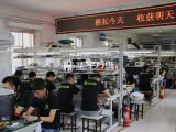 上海學維修技能,到華宇萬維