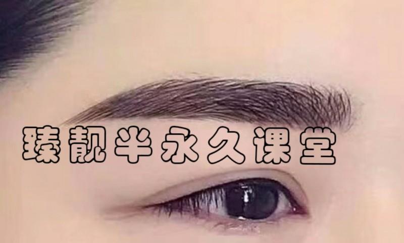 黄埔区哪里有韩式纹绣化妆美甲学校