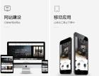 青岛永城网络全网营销极速排名万词霸屏