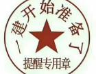 贵州黔道教育一级建造师培训班已经开始报名了