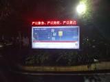 海口社区灯箱LED广告