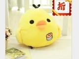 鼻孔鸡 小黄鸡 公仔 大胖鸡 黄色小鸡可爱抱枕毛绒玩具 正版