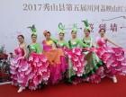 重庆渝北舞团承接各种商演及庆典活动