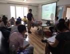 沈阳沃林教育2018年医学考研课程开课