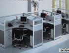 深圳南山厂家定做办公家具,折叠会议桌折叠培训桌折叠椅