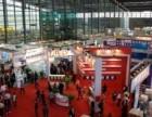 2018第六届中国(南京)国际佛文化用品展览会