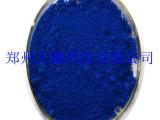 郑州供应优质水溶性亮蓝 着色剂亮蓝的价格 3844-45-9