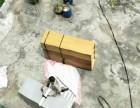 东莞东城搬家公司电话报价-东莞东城空调拆装家具拆装电话