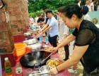 公司秋游部门聚会活动深圳周边好玩场地推荐松山湖趣味运动会