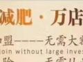 【尚赫】万店连锁,无加盟费