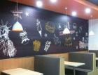 开家优力克汉堡店要多少钱 汉堡炸鸡西式快餐加盟费