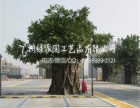 户外园林绿化人造玻璃钢榕树假榕树 祈福树 许愿树仿真榕树