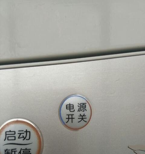 荣事达5公斤洗衣机免费送货