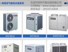 欧必特家用商用空气能热泵热水安装服务