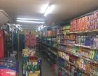 上城区城站火车站附件超市转让
