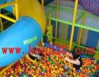开心哈尼 知名商家选择的儿童乐园品牌 连锁加盟